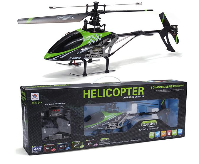 FX078 Helicopter