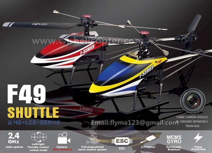MJX F49/F649 RC Helicopter