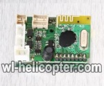 MJX-T41C-helicopter-parts-05 Receiver board,PCB board