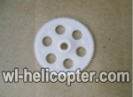 MJX-T41C-helicopter-parts-12 Upper main Gear A