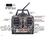 MJX-T41C-helicopter-parts-31 Remote control 2.4G