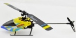 6050-parts-05 BNF,Only 6050 helicopter,No battery,No Transmitter,No charger,No other