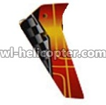 U16-parts-33 Verticall wing-Orange