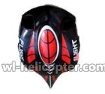 V252-parts-02 Head cover-Upper(Red)