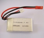 WL-V912-helicopter-13 Battery 7.4v 850mah with red plug